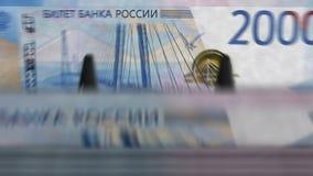 """Dinero que cuenta el †de la máquina """"2000 rublos rusas almacen de video"""
