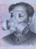 Dinero que lleva una máscara del doctor de la salud stock de ilustración