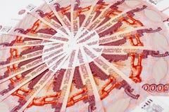 Dinero ruso Imagenes de archivo