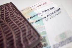 Dinero ruso Foto de archivo