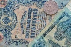Dinero ruso en el valor nominal de 5 cinco rublos Imágenes de archivo libres de regalías