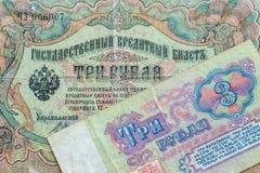 Dinero ruso en el valor nominal de 3 tres rublos Fotos de archivo