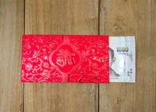 Dinero tailandés en el sobre rojo por Año Nuevo chino Fotos de archivo libres de regalías