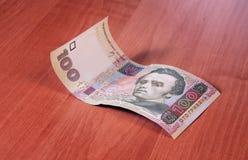 Dinero Ucrania Hryvnia de la nota ciento Foto de archivo libre de regalías