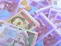 Dinero ucraniano Imagen de archivo