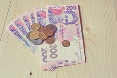Dinero ucraniano Fotografía de archivo