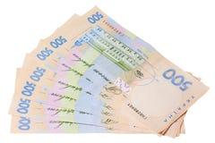 Dinero ucraniano (hryvnia) Imagen de archivo libre de regalías