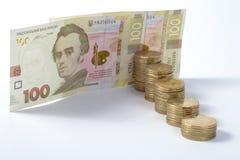 Dinero ucraniano 100 UAH, monedas Imagen de archivo libre de regalías