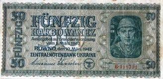 Dinero viejo Foto de archivo libre de regalías