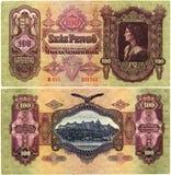 Dinero viejo Fotos de archivo