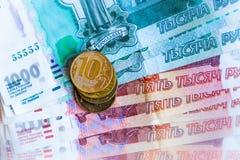 Dinero y monedas rusos