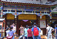 Diners Queue Outside A Famous Soup Dumpling Restaurant, Xi`an, China Royalty Free Stock Images