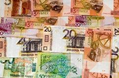 Dinheiro Belorussian BYN imagem de stock