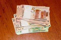 Dinheiro Belorussian Dinheiro de BYN Bielorrússia foto de stock