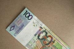 Dinheiro bielorrusso do dinheiro após a desvalorização Salário ou crédito Fotografia de Stock Royalty Free