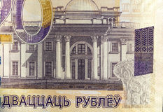 Dinheiro bielorrusso novo Foto de Stock Royalty Free