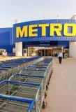 Dinheiro & Carry Samara Store do METRO imagem de stock