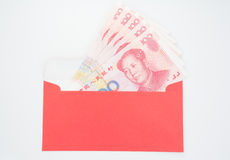 Dinheiro chinês Foto de Stock