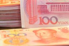 Dinheiro chinês Imagem de Stock Royalty Free
