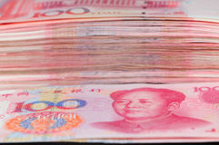 Dinheiro chinês Fotografia de Stock Royalty Free