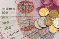 Dinheiro chinês Imagens de Stock