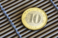 Dinheiro chinês Fotografia de Stock