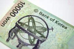 Dinheiro coreano Imagem de Stock