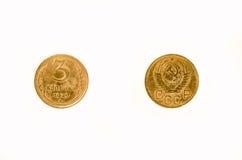 Dinheiro da União Soviética fotografia de stock royalty free