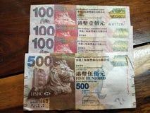 Dinheiro de Hong Kong fotos de stock royalty free