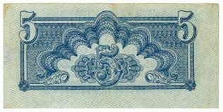 Dinheiro de papel velho da nota de banco Imagens de Stock Royalty Free