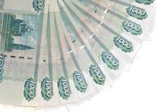 Dinheiro de Rússia: 1000 rublos de notas de banco Foto de Stock Royalty Free