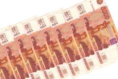Dinheiro de Rússia 5000 rublos Foto de Stock