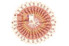 Dinheiro de Rússia 5000 rublos Fotografia de Stock Royalty Free