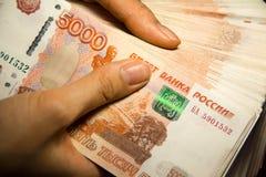 Dinheiro do close-up do rublo Imagem de Stock