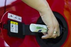Dinheiro do gás Imagem de Stock