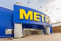 Dinheiro do METRO imagens de stock