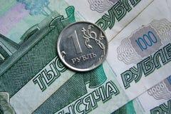 Dinheiro do rublo Fotografia de Stock