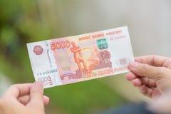 Dinheiro do rublo de Rússia Fotografia de Stock Royalty Free