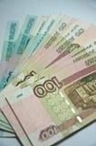Dinheiro do russo Fotos de Stock Royalty Free