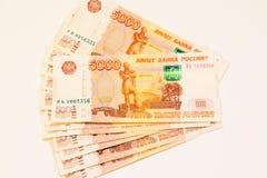 Dinheiro do russo Fotos de Stock
