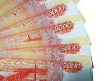 Dinheiro do russo com um valor nominal de 5000 rublos Foto de Stock Royalty Free