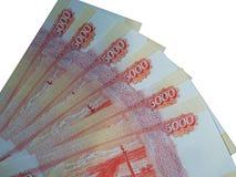 Dinheiro do russo com um valor nominal de 5000 rublos Imagens de Stock