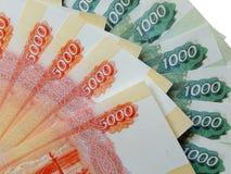 Dinheiro do russo com um valor nominal de 5000 rublos Fotos de Stock
