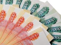 Dinheiro do russo com um valor nominal de 5000 rublos Fotografia de Stock Royalty Free