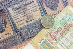 Dinheiro do russo denominado em 1 um rublo Imagem de Stock