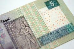 Dinheiro egípcio Imagens de Stock