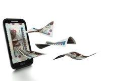 dinheiro egípcio rendido 3D inclinado e isolado no fundo branco ilustração royalty free