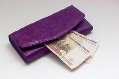 Dinheiro em sua carteira Imagens de Stock Royalty Free