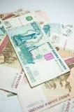 Dinheiro grande do russo Imagem de Stock