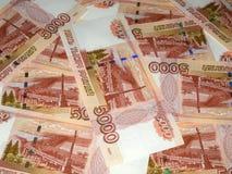 Dinheiro grande do russo. Fotografia de Stock Royalty Free